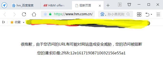 "H&M连官网都被""封""了,中国人团结起来有多么可怕!"